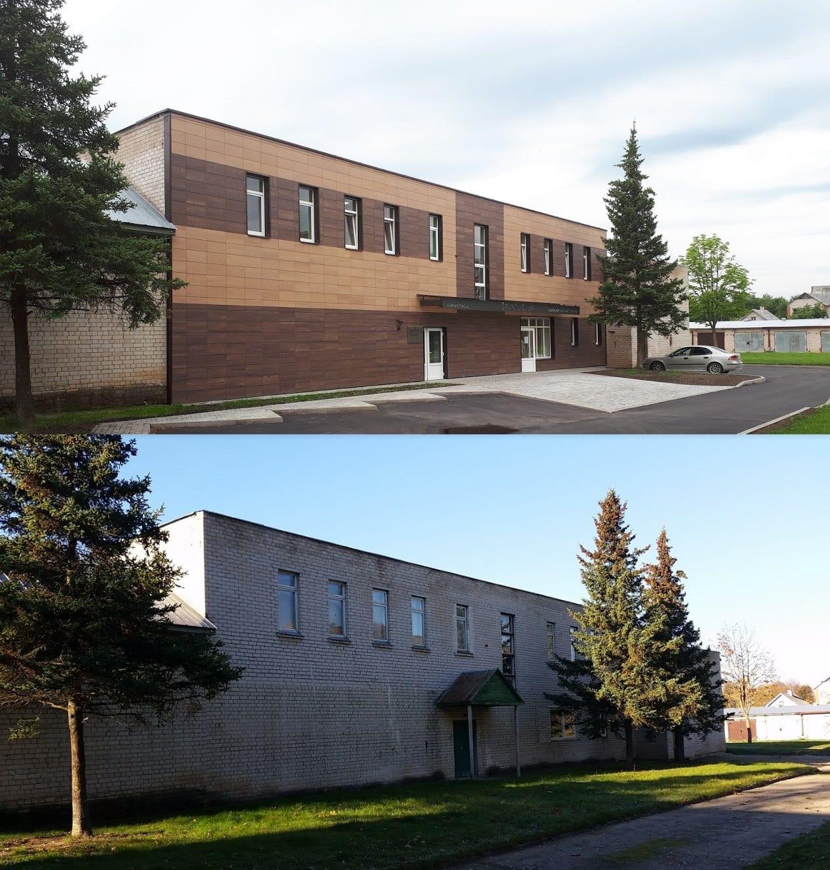 Administracinio pastato fasadų atnaujimas