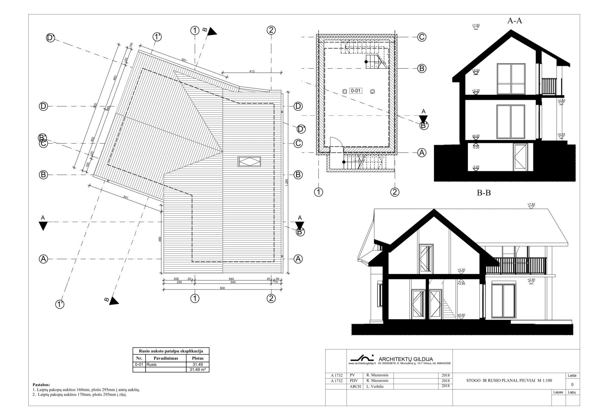 Vienbučio gyvenamojo namo planai